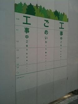 1113b.jpg