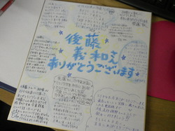 shikishi.JPG
