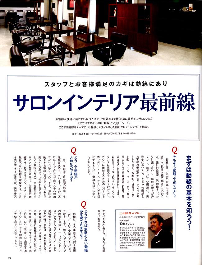 PLEPPY20090202-77c.jpg