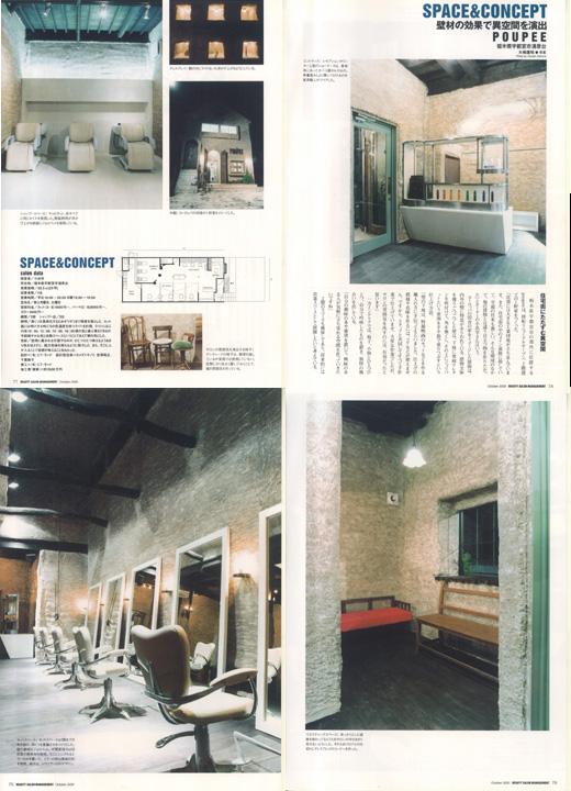 biyotokeiei200010.jpg