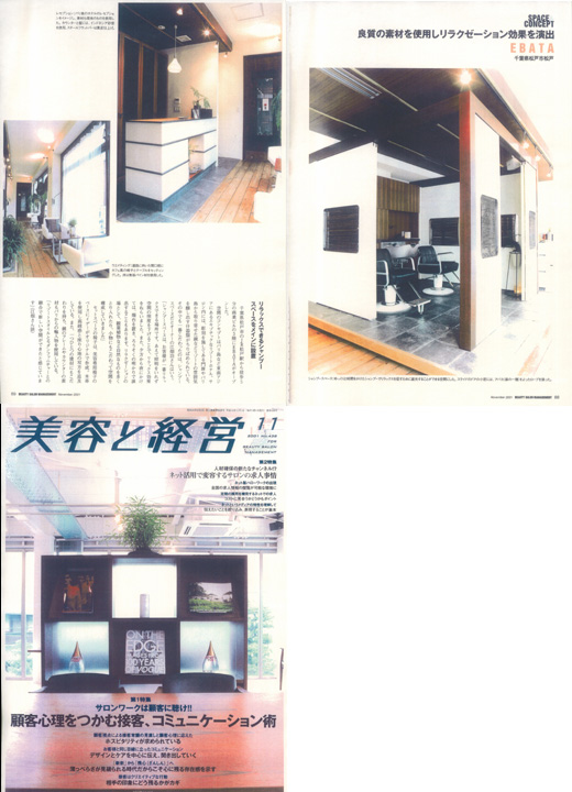 biyotokeiei200111.jpg